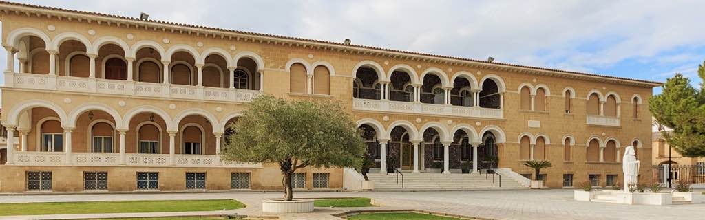 Archbishop Palace in Nicosia Travel Guide